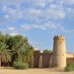 Explore Al Ain city Tour